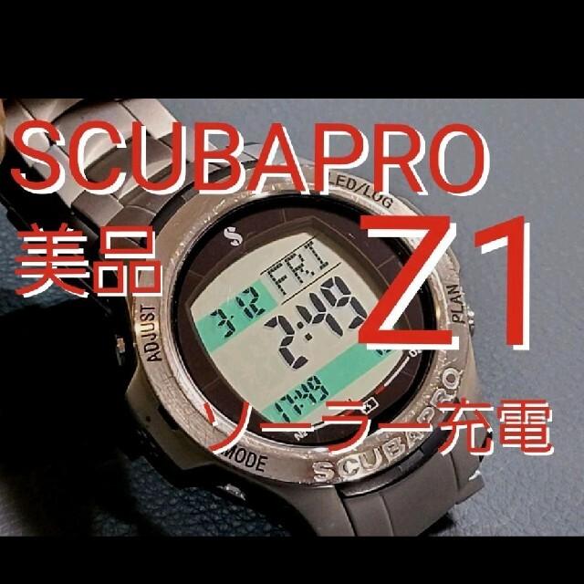 SCUBAPRO(スキューバプロ)のスキューバプロ Z1 ダイブコンピューター SCUBAPRO ダイコンダイビング スポーツ/アウトドアのスポーツ/アウトドア その他(マリン/スイミング)の商品写真