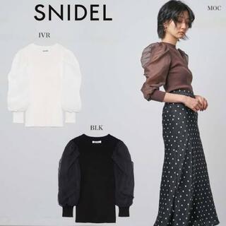 snidel - パワショルシアースリーブトップス
