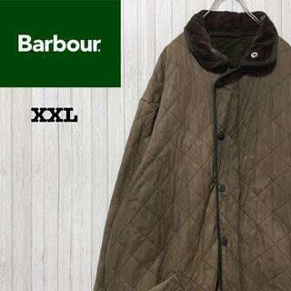 バブアー キルティングジャケット オイルドジャケット ビッグサイズ XXL