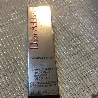 Dior - ディオール アディクトリップグロウ004