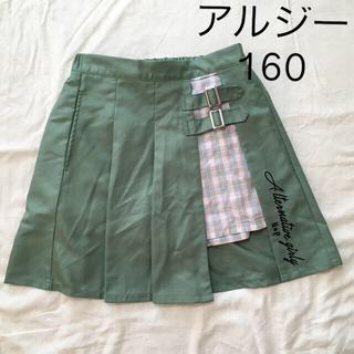 エフオーキッズ(F.O.KIDS)のアルジー スカート風ショートパンツ 160cm(スカート)