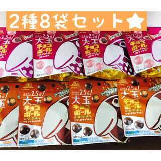 森永製菓 - 2種8袋セット★大玉チョコボール いちごショコラ クランチキャラメル
