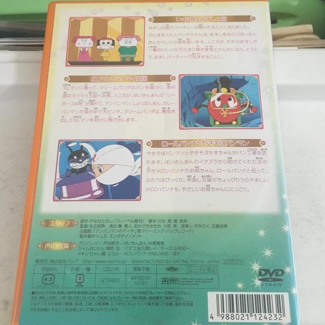 アンパンマン(アンパンマン)のアンパンマンDVD エンタメ/ホビーのDVD/ブルーレイ(キッズ/ファミリー)の商品写真