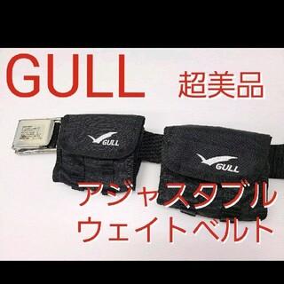 ガル(GULL)のGULLアジャスタブルウエイトベルト ガル スキューバダイビング(マリン/スイミング)