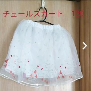 女の子 120 卒園式 入学式 チュールスカート シフォンスカート パニエ 白(スカート)