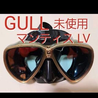 ガル(GULL)のGULL マンティスLV MANTIS マスク ダイビングシュノーケリングガル(マリン/スイミング)