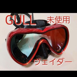 ガル(GULL)のGULL VADER ヴェイダー マスク ダイビングシュノーケリングガルベイダー(マリン/スイミング)
