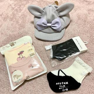 エニィファム(anyFAM)の新品 うさ耳キャップ さくらんぼ 半袖 インナー チュール フリル 靴下(靴下/タイツ)