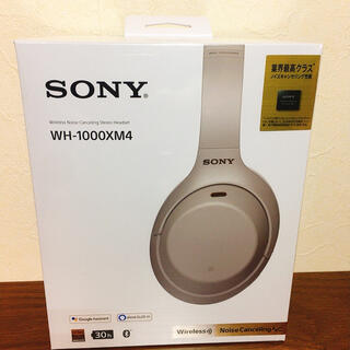 SONY - 【新品・未開封】ソニー ワイヤレスヘッドフォン WH-1000XM4 シルバー