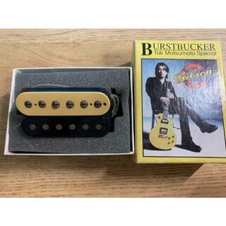 ギブソン(Gibson)のTak Matsumoto Canary Yellow から外したピックアップ(パーツ)