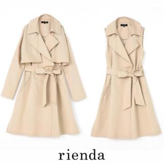 リエンダ(rienda)のrienda リエンダ トレンチコート スプリングコート(スプリングコート)