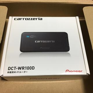 Pioneer - パイオニア 車載用Wi-Fiルーター カロッツェリア DCT-WR100D