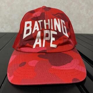 A BATHING APE - エイプ キャップ赤カモ