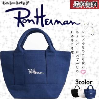 最終入荷★SALE!ロンハーマン ミニトートバッグ ブルー 大人気