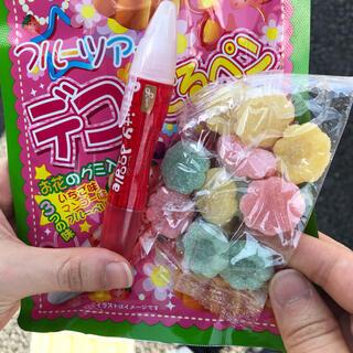 やおきん フルーツアート デコってるペンストロベリー(菓子/デザート)