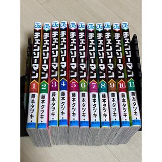 チェンソーマン 1巻〜11巻 全巻 セット