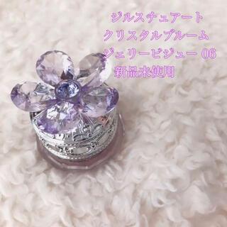 JILLSTUART - 【新品】ジルスチュアート クリスタルブルーム ジェリービジュー 06