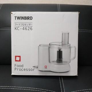 ツインバード(TWINBIRD)のツインバード フードプロセッサー(フードプロセッサー)