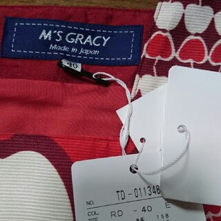 M'S GRACY - エムズグレイシー カタログ掲載 リンゴワンピース 40