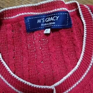 M'S GRACY - エムズグレイシー カタログ掲載 リンゴ🍎カーディガン 40