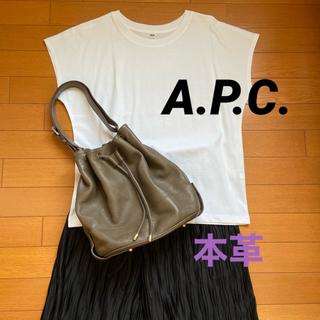 A.P.C - ショルダーバッグ 巾着バッグ apc グレージュ