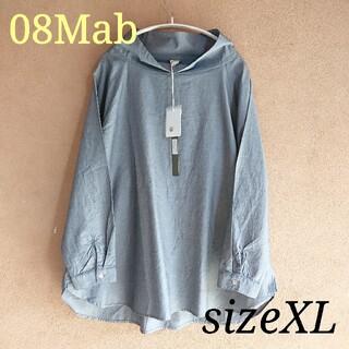 未使用 08Mab コットンシャツスタンドカラープルオーバー   XLサイズ