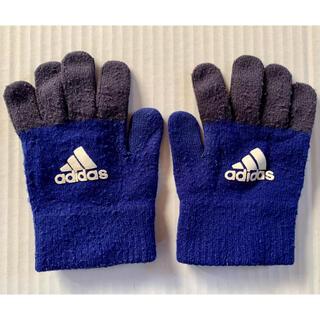 アディダス(adidas)の中古品 adidas 手袋 アディダス キッズ 子供 小学生 通学(手袋)