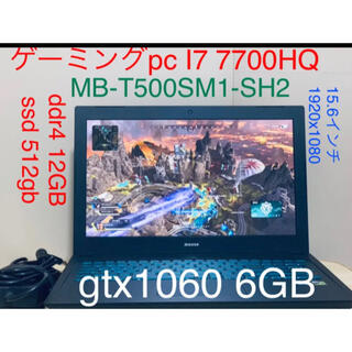 DELL - MB-T500 I7 7700HQ gtx1060 6GB 12GB/512GB