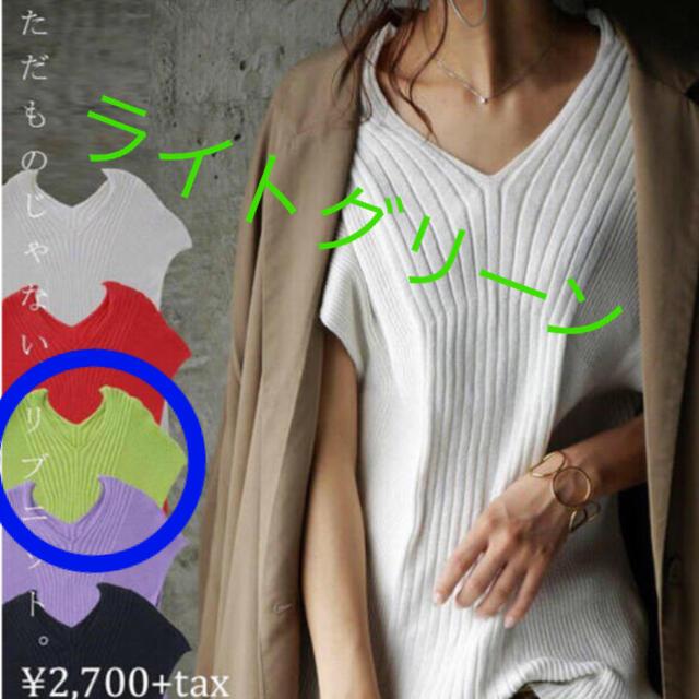 antiqua(アンティカ)の新品 antiqua  Vネック 半袖ニット レディースのトップス(ニット/セーター)の商品写真