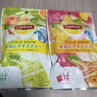 リプトン コールドブリューティーバッグ2種(茶)