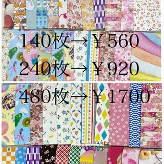 ポチ袋 封筒(カード/レター/ラッピング)