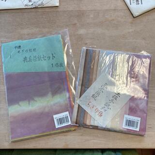 土佐手漉き和紙 ちぎり絵用セット(趣味/スポーツ/実用)