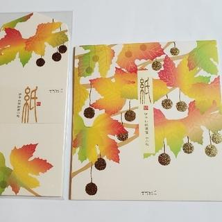 伊予和紙レターセット「箔すずかけ柄」紙シリーズ(カード/レター/ラッピング)