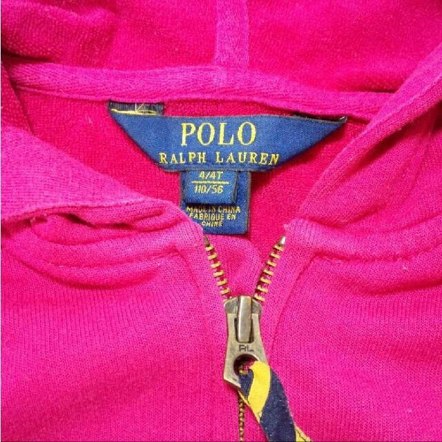 Ralph Lauren(ラルフローレン)のラルフローレン パーカー RALPH LAUREN 110センチ 4T ピンク キッズ/ベビー/マタニティのキッズ服女の子用(90cm~)(ジャケット/上着)の商品写真