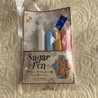 カルディ(KALDI)のアイシングクッキー用シュガーペン4本(菓子/デザート)