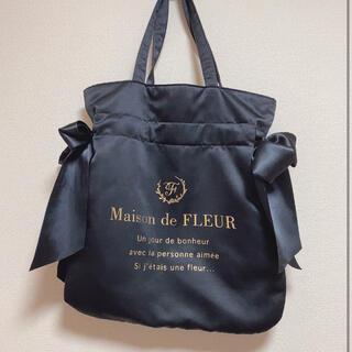 メゾンドフルール(Maison de FLEUR)の【最終値下げ】Maison de FLEUR ダブルリボントートバッグ(トートバッグ)