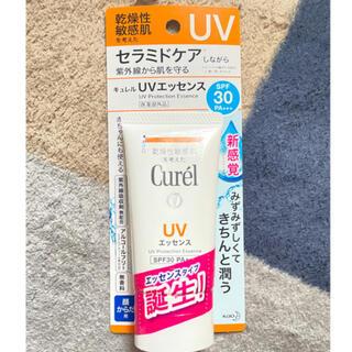 Curel - キュレルUVエッセンス 専用出しますので購入申し込みしないでコメント下さい。