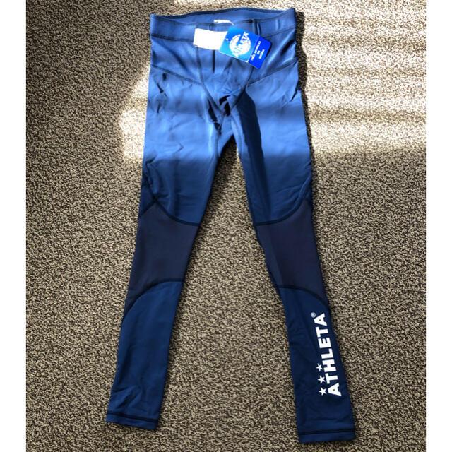 ATHLETA(アスレタ)のATHLETA  スパッツ スポーツ/アウトドアのサッカー/フットサル(ウェア)の商品写真