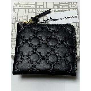 コムデギャルソン(COMME des GARCONS)の新品未使用 コムデギャルソン コインケース ミニウォレット エンボスレザー 黒(コインケース)