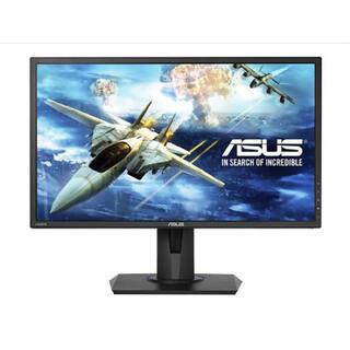 ASUS - ASUS VG245H [24インチ ブラック]