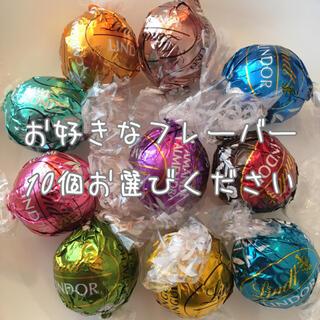Lindt - リンツ リンドールチョコレート お好きなフレーバー10個