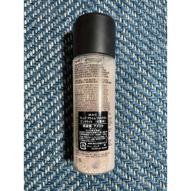 MAC(マック)のM・A・C プレッププライムフィックス+ピンクライト コスメ/美容のスキンケア/基礎化粧品(化粧水/ローション)の商品写真