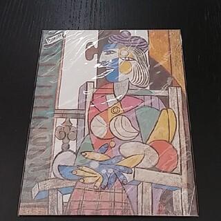 パロマピカソ(Paloma Picasso)の新品☆ピカソ 絵 ピカソ美術館のお土産(絵画/タペストリー)