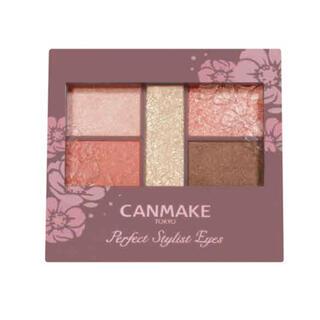 CANMAKE - パーフェクトスタイリストアイズ / No.22 アプリコットピーチ