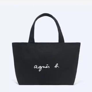【新品タグ付き】 アニエスベー agnes b. VOYAGE トートバッグ