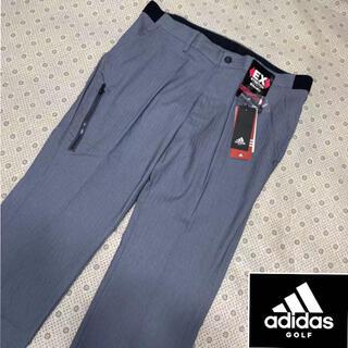 adidas - 91 新品定価1.2万円/アディダス メンズ/春夏/ストレッチロングパンツ
