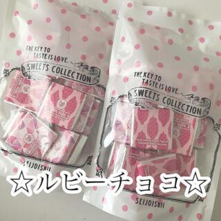お菓子 ルビーチョコ(菓子/デザート)