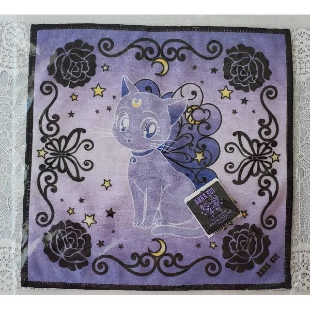 ANNA SUI(アナスイ)の美少女戦士セーラームーン× ANNA SUI スマホ拭きハンカチ パープル レディースのファッション小物(ハンカチ)の商品写真