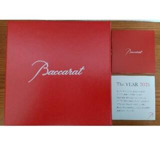 Baccarat - 【2021年限定】 Baccarat バカラ ティアラ タンブラー 2021