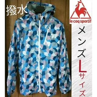le coq sportif - 【撥水】ルコック スポルティフ パーカージャケット メンズ Lサイズ